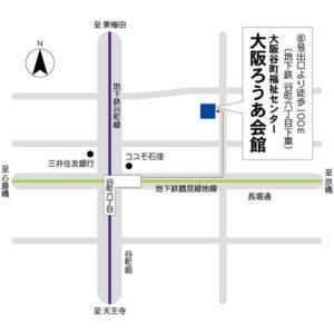 大阪ろうあ会館【地図】