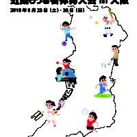 46kinki_sports_top
