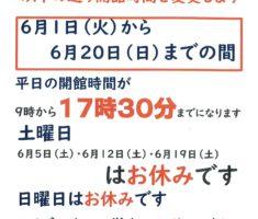 20210601_kyukan